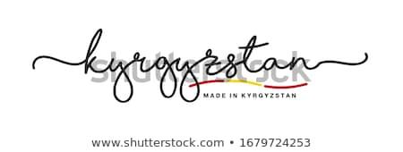 Kirgizië land vlag kaart vorm tekst Stockfoto © tony4urban