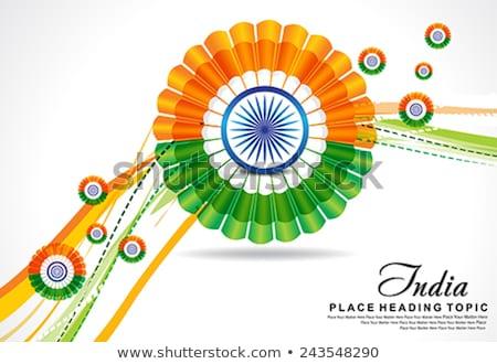 absztrakt · köztársaság · nap · hullám · zászló · kerék - stock fotó © rioillustrator