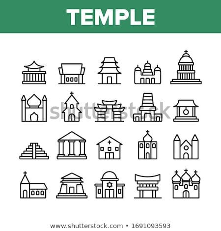 Christian Temple Stock photo © brux