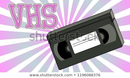 Vettore stile illustrazione vecchio cinema Foto d'archivio © curiosity