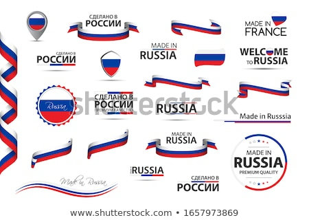 Made in Russia, colored ribbon with Russian tricolor isolated on white background, Russian flag Stock photo © kurkalukas