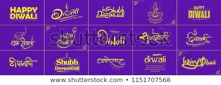 creative diwali festival greeting background Stock photo © SArts