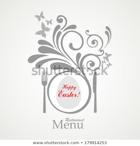 Pâques restaurant menu brochure vecteur design Photo stock © blumer1979