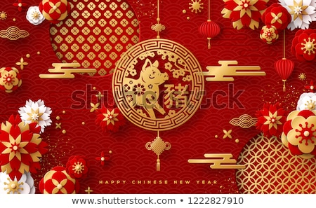 year of pig with pattern of flowers in circle vector stock photo © robuart