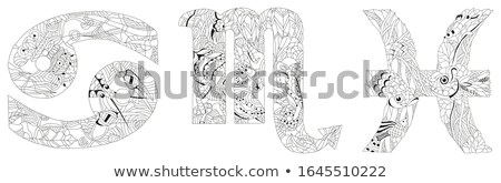 Word Scorpio. Vector zentangle object for coloring Stock photo © Natalia_1947