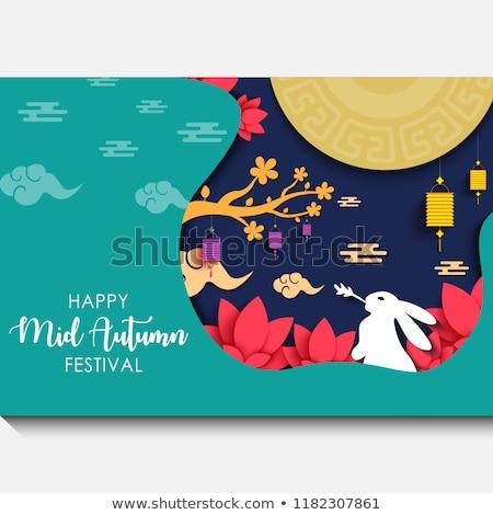 Mid autumn greeting card of rabbit paper cutout  Stock photo © cienpies