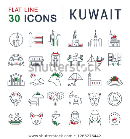 Man Kite icon vector schets illustratie Stockfoto © pikepicture