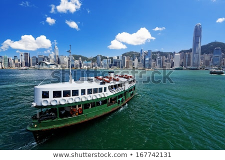 Hong Kong balsa porto céu água cidade Foto stock © kawing921