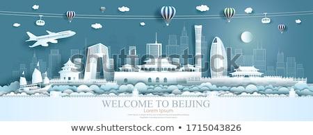 Historii miasta chmury książki charakter lata Zdjęcia stock © silent47