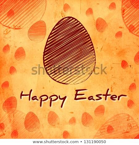 Marrom ovo laranja papel velho texto Foto stock © marinini