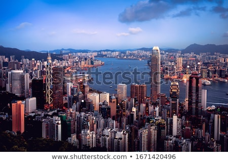 Hong · Kong · centro · de · la · ciudad · día · negocios · edificio · ciudad - foto stock © kawing921