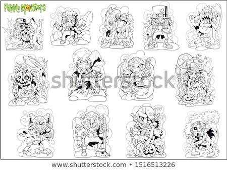 rajz · béka · aranyos · réteges · könnyű · mosoly - stock fotó © kariiika
