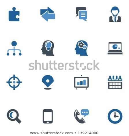 Calendario timer icona blu puzzle tempo Foto d'archivio © tashatuvango