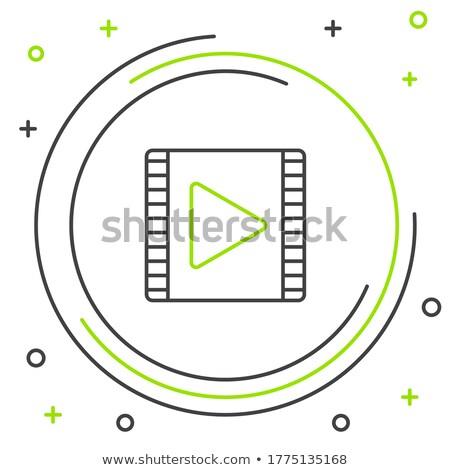 Play Green Vector Icon Design Stock photo © rizwanali3d