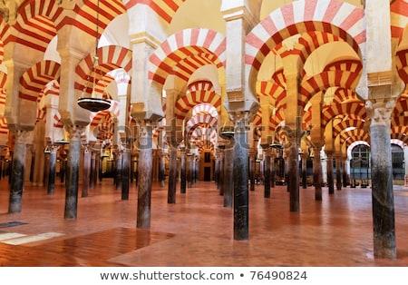 インテリア · モスク · 手 · 青 · アーキテクチャ · イスラム - ストックフォト © vichie81