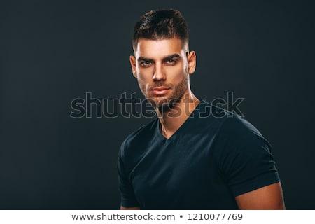Jóképű férfi sötét arc férfi boldog fekete Stock fotó © andreasberheide