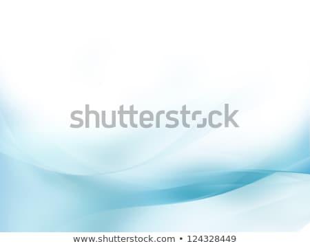 resumen · vector · futurista · ondulado · ilustración · eps10 - foto stock © saicle
