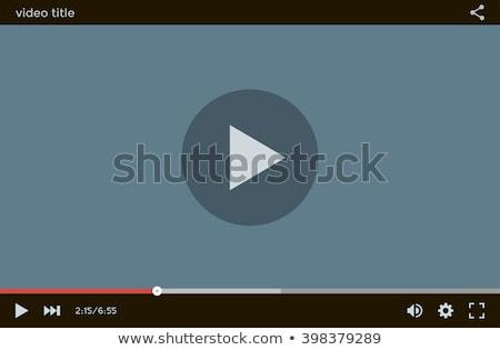 mediów · gracz · wektora · ikona · internetowych · oprogramowania - zdjęcia stock © kup1984