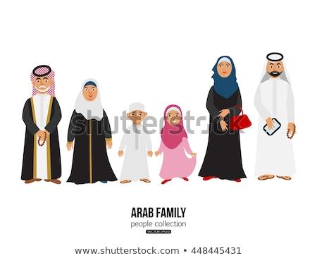 Mutlu Müslüman Arapça aile yalıtılmış Arap Stok fotoğraf © NikoDzhi