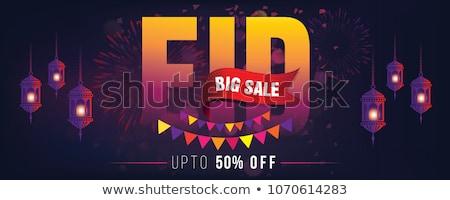 Stock photo: Eid Mubarak Sale poster background vector template design