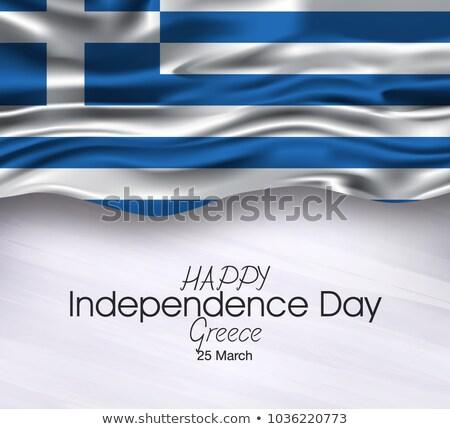 ギリシャ フラグ ベクトル 画像 デザイン ストックフォト © Amplion