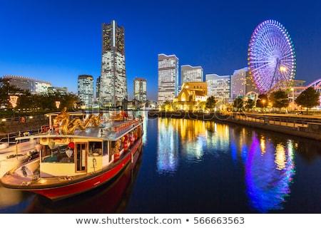 Иокогама · город · Япония · бизнеса · здании · морем - Сток-фото © boggy