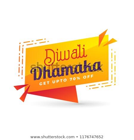 crazy diwali sale banner with offer details Stock photo © SArts