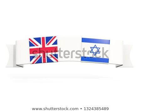 Bannière deux carré drapeaux Royaume-Uni Israël Photo stock © MikhailMishchenko