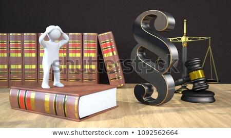 gavel paragraphs beam balance law books stock photo © limbi007