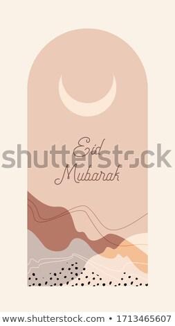 elegancki · kartkę · z · życzeniami · projektu · wzór · streszczenie - zdjęcia stock © sarts