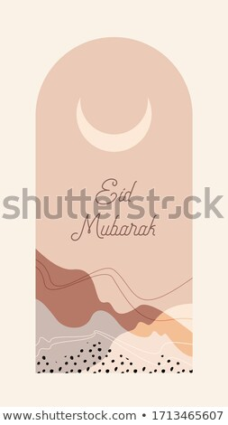 elegant minimal style eid mubarak greeting Stock photo © SArts