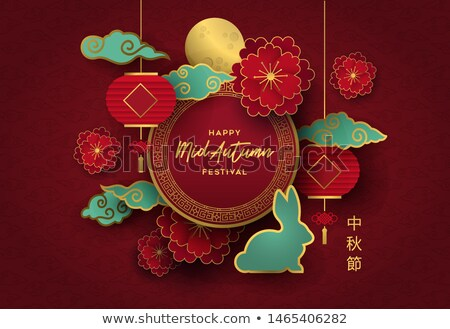 Mid autumn card of red papercut chinese rabbit art Stock photo © cienpies