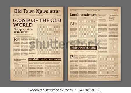 Old News Stock photo © 3mc