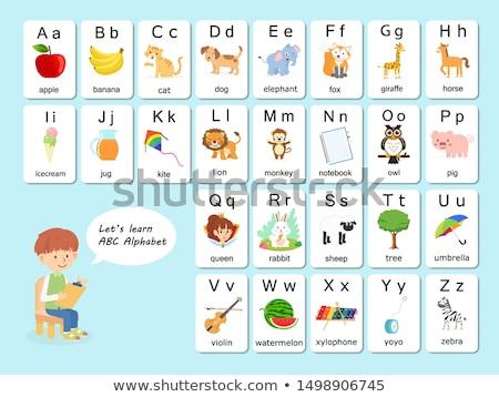学習 文字 実例 文字 アルファベット 学校 ストックフォト © lenm