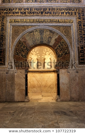 Mezquita Cathedral Interior in Cordoba Stock photo © rognar