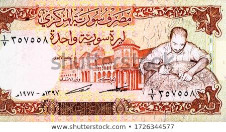ポンド · お金 · 金融 · 生活 · 現金 · コイン - ストックフォト © Dserra1