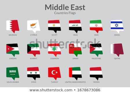 Emirados Árabes Unidos Síria bandeiras vetor imagem quebra-cabeça Foto stock © Istanbul2009