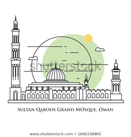 иллюстрация мечети Оман дизайна путешествия замок Сток-фото © w20er