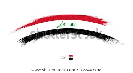 Bayrak Irak boyalı fırçalamak katı soyut Stok fotoğraf © tang90246