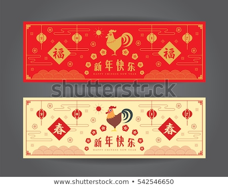 vector simple happy new year card 2017 stock photo © orson