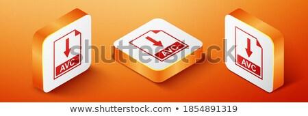 Stock photo: Be Unique - Pc Button 3d