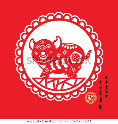 Chinese New Year 2019 card of pig made of flowers Stock photo © cienpies