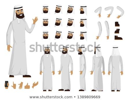 Árabe homem de negócios conjunto desenho animado isolado branco Foto stock © NikoDzhi