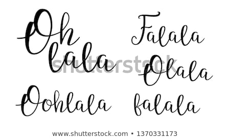 Oh Lala Vector Decorative Cursive Calligraphy Set Stock fotó © pikepicture