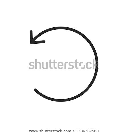 Refresh, Reload Isolated Flat Web Mobile Icon. Vector illustration isolated on white background Stock photo © kyryloff