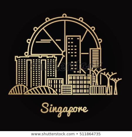 Szingapúr városkép arany sziluett egyszerű turizmus Stock fotó © ShustrikS