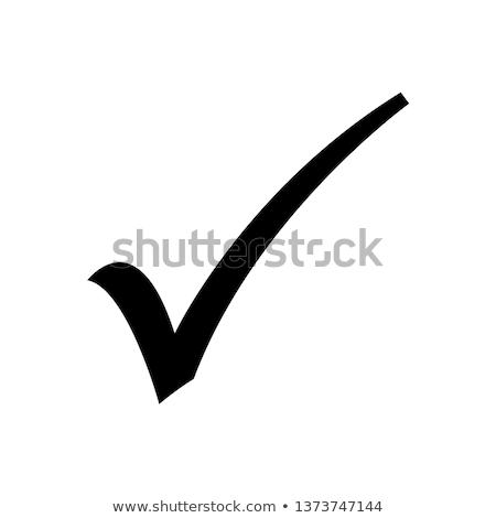 黒 ペン 作業 鉛筆 にログイン ボックス ストックフォト © pkdinkar