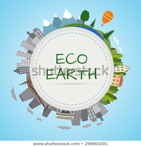 Ecologie groene energie vector hart teken Stockfoto © nasonovicons