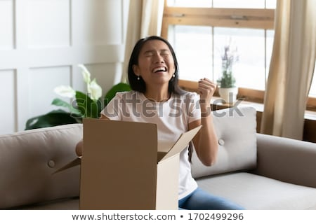 Parcel package Stock photo © zybr78