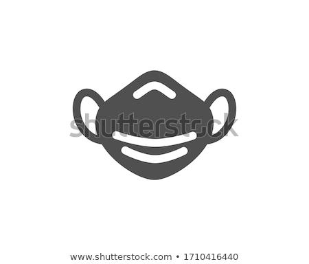 дыхательный икона стиль вектора иконки объект Сток-фото © tkacchuk